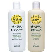 石鹸系シャンプーは皮脂を取るのに適しています