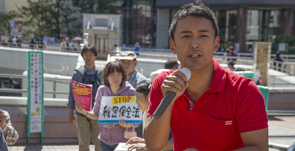 山本太郎氏の選挙演説